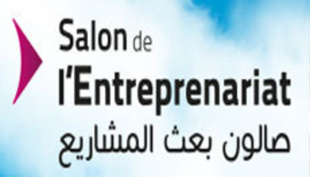 Actualit conomique en tunisie par index tunisie for Salon entreprenariat