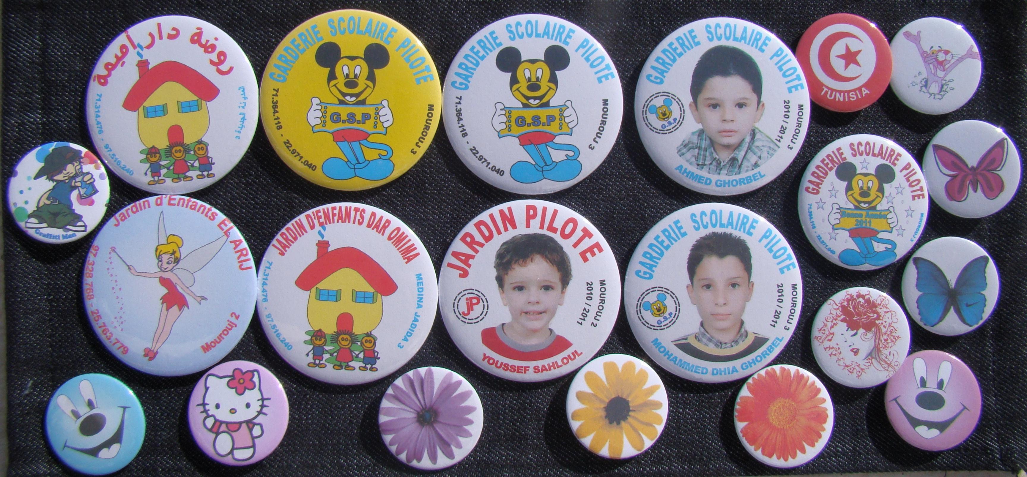 Jardins d 39 enfants en tunisie - Jardin d enfant en tunisie ...