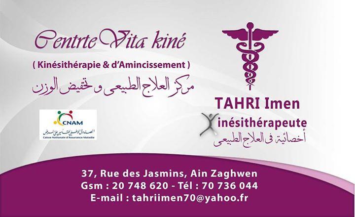 Connu kinésithérapie tunisie JD08